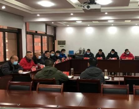 市城投公司:公司党委召开2020年度民主生活会征求意见座谈会