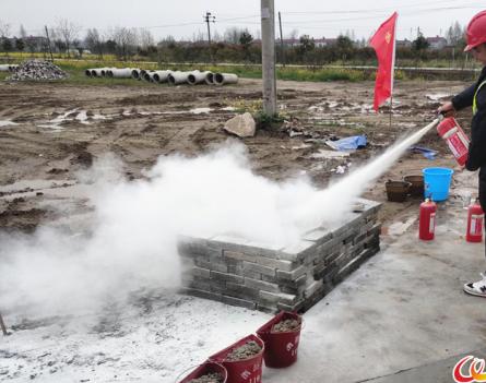 置業公司:開展消防應急演練